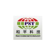 陕西和平科技实业股份有限公司