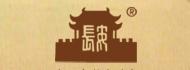 陕西长安酒业有限公司