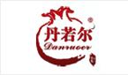 西安丹若尔石榴酒业有限责任公司