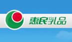 宝鸡惠民乳品(集团)有限公司