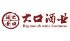 西安大口酒业有限公司