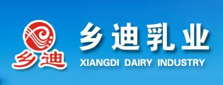 陕西渭桥乳业有限责任公司