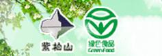 陕西天美绿色产业有限公司